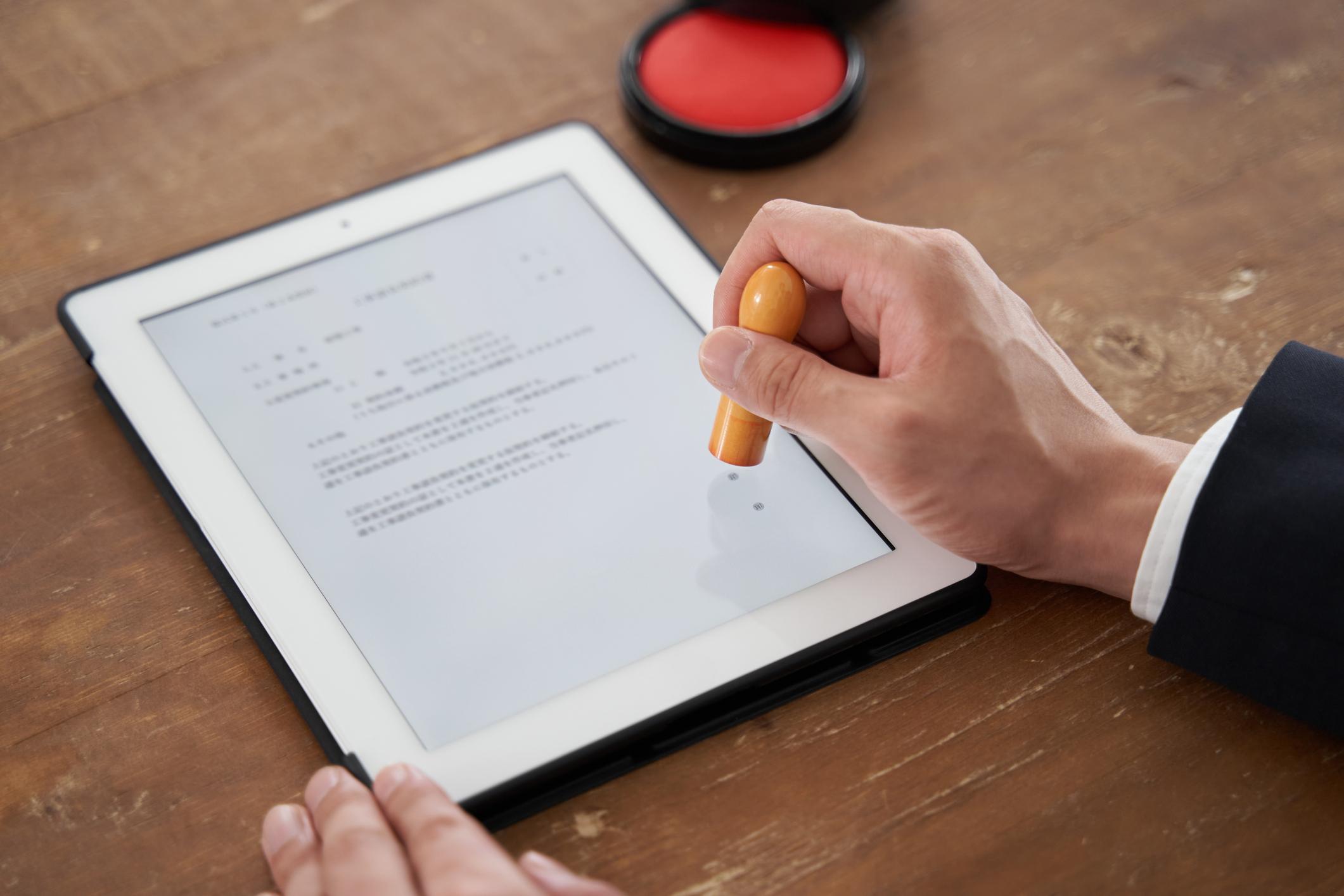 Cómo digitalizar un documento de forma eficaz en tu negocio